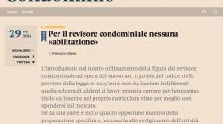 Articolo Francesco Schena - Sole 24 Ore 29.10.2016